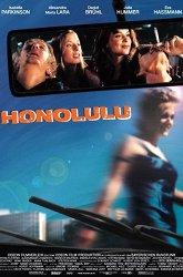 Постер Гонолулу