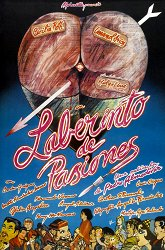 Постер Лабиринт страстей