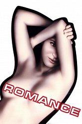 Постер Романс