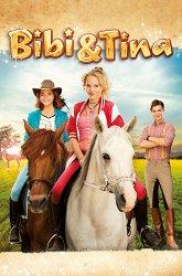 Постер Биби и Тина