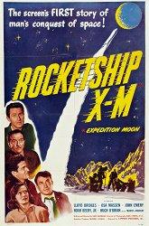 Постер Ракета — XM