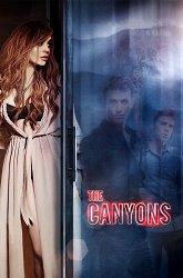Постер Каньоны