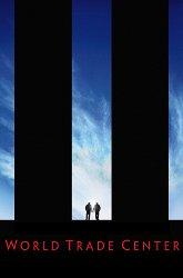 Постер Башни-близнецы