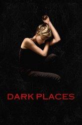 Постер Темные тайны
