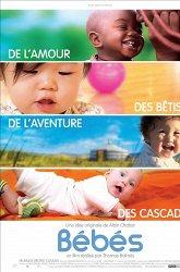 Постер Малыши