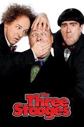 Постер Три балбеса