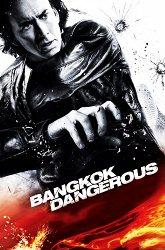 Постер Опасный Бангкок