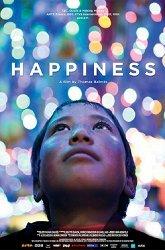 Постер Счастье