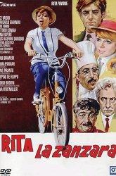 Постер Рита-надоеда
