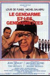 Постер Жандарм в юбке
