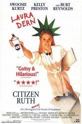 Постер Гражданка Руфь