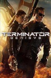 Постер Терминатор: Генезис