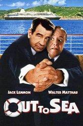 Постер В открытом море