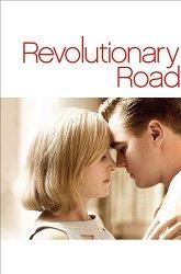 Постер Дорога перемен