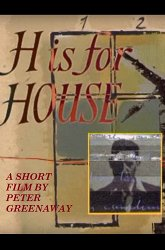 Постер «House» начинается с «Н»