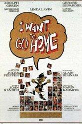 Постер Хочу домой