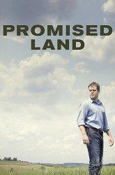 Постер Земля обетованная