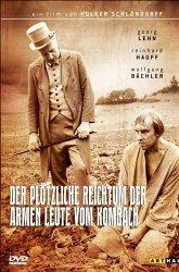 Постер Внезапное обогащение бедняков из Комбаха