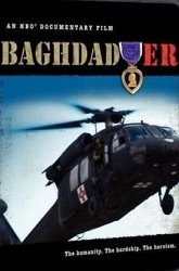Постер Багдад: Скорая помощь