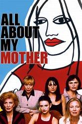 Постер Все о моей матери