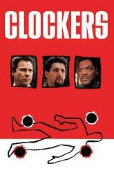 Постер Торговцы наркотой