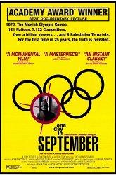 Постер Один день в сентябре
