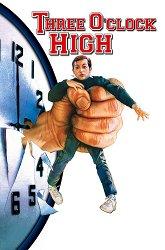 Постер Ровно в три часа
