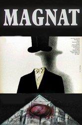 Постер Магнат