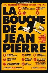 Постер Губы Жан-Пьера