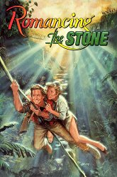 Постер Роман с камнем