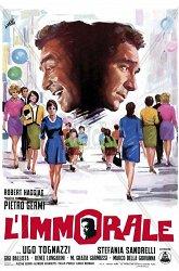 Постер Аморальный
