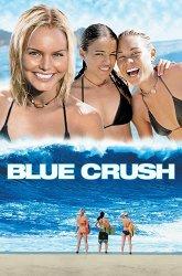 Постер Голубая волна