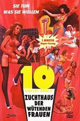 Постер Десять разъяренных женщин