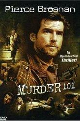 Постер Азы убийства