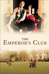 Постер Императорский клуб