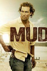 Постер Мад
