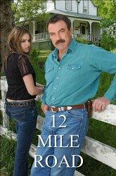 Постер Дорога в двенадцать миль
