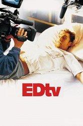 Постер Эд из телевизора