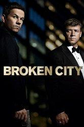 Постер Город порока