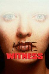 Постер Немой свидетель