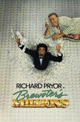 Постер Миллионы Брюстера