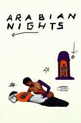Постер Цветок 1001 ночи