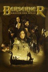 Постер Бессмертные воины