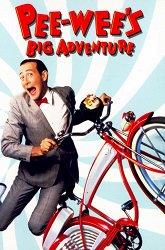 Постер Большое приключение Пи-Ви