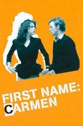 Постер Имя Кармен