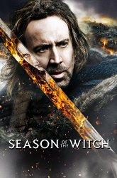 Постер Время ведьм