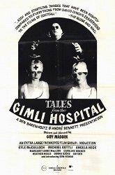 Постер Сказки больницы Гимли
