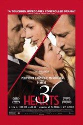 Постер 3 сердца