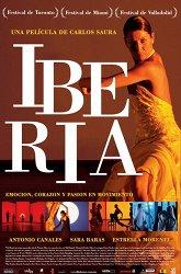 Постер Иберия