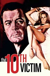 Постер Десятая жертва